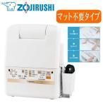 象印 布団乾燥機  RF-AC20-WA ふとん乾燥機 ホワイト スマートドライ ZOJIRUSHI RFAC20WA