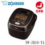象印 ZOJIRUSHI NW-JB18-TA �