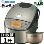 【新品】【送料無料】 象印 炊飯器