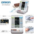 オムロン 低周波治療器 HV-F5200 OMRON 電気治療器 温熱治療 温熱サポーター付 肩こり マッサージ