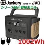 JVC Jackery ポータブル電源 BN-RB10-C シリーズ最大容量 278,400mAh ジャックリー 出力1000W 残量表示5段階  AC USB シガーソケット 防災 災害