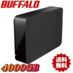 ポイント2倍!あすつく HDD 外付け 4tb バッファロー BUFFALO HD-LC4.0U3-BKD PC TV USB3.0 USB2.0 Windows Mac