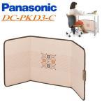 パナソニック Panasonic DC-PKD3-C デスクヒーター ベージュ 電気暖房器具 ヒーター ヒーター 暖房