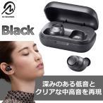 ワイヤレスイヤホン Bluetooth 両耳 カナル型 防水IPX7 大容量バッテリー Bluetoothイヤホン M-SOUNDS ブラック MS-TW3BK  MS-TW3 MSTW3 MSTW3BK