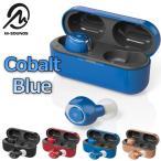 2021年 新製品 ワイヤレスイヤホン Bluetooth 両耳 カナル型 Bluetoothイヤホン M-SOUNDS コバルトブルー MS-TW11BL MS-TW11  MSTW11