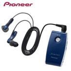 PIONEER パイオニア 補聴器 音声増幅器 femimi フェミミ ボイスモニタリングレシーバー VMR-M700-L プルー パイオニア 集音器 VMRM700