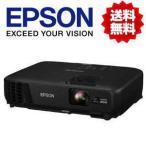 【あすつく】【新品】EPSON  ビジネスプロジェクター EB-W420 液晶プロジェクター