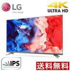 LG電子 液晶テレビ 55型 4K対応!斜めから見てもキレイ!迫力のあるスピーカー/HDR PRO/IPSパネル/Color Prime PRO/55UH7500 55インチ