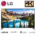 =在庫あり= LG 55UJ6100 液晶テレビ TV IPSパネル 4K対応 55V型 地上 BS 110度CSチューナー内蔵 USB端子 2チューナー 無線LAN Active HDR
