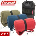 寝袋 封筒型 Coleman コールマン コンパクト! レッド色 フリース スリーピングバック SLEEPING BAG 大人用 レクタングラー型 丸洗い