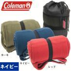 ポイント2倍!あすつく コールマン ネイビー 寝袋 封筒型 Coleman ネイビー フリース スリーピングバック SLEEPING BAG レクタングラー型