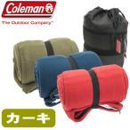 Coleman コールマン フリース 寝袋 スリーピングバック カーキ SLEEPING BAG コールマン レクタングラー型 シュラフ 寝袋 封筒型 フリースネブクロ カーキ