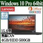 レノボ ThinkPad L570 20J80008JP ノートパソコン