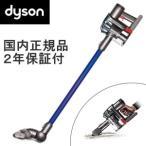 国内正規品 2年保証 Dyson ダイソン DC45 モーターヘッド Dyson Digital Slim ニッケル/ブルー コードレス式サイクロン掃除機 DC45MH