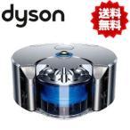 ロボット掃除機 ダイソン Dyson 360 eye RB01 4倍 吸引力 ニッケル ブルー 青