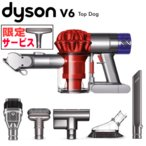 付属品5個セット 国内正規品 2年保証 ダイソン V6 Top Dog HH08MHPT ハンディクリーナー  コードレス 最長20分 ミニモーターヘッド ペットの毛もOK