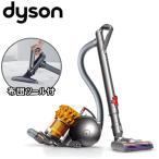 =国内正規品= ダイソン掃除機 Dyson Ball Turbinehead+ サイクロン式 キャニスター型 CY25THCOM イエロー ブラック メーカー2年保証