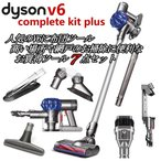 Dyson ダイソン V6 Slim origin DC62 SPL