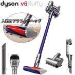 DC74MH2  Dyson V6 Fluffy DC74MH2