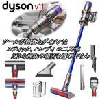 ダイソン 掃除機 コードレス Dyson V11 Fluffy SV14 FF
