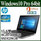 =Office���= HP ProBook 450 G5 Windows10 Pro Core i5 8GB 128GB SSD 500GB officePersonal 1ǯ���轤�������ӥ� 2ZA82AV-ABRH