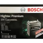 HTP-T-110/145D31L アイドリングストップ対応! BOSCH最高峰バッテリー
