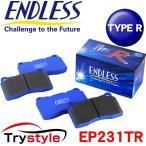 ENDLESS エンドレス EP231TR TYPE R サーキット対応ストリートスポーツブレーキパッド