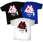 和柄・侍Tシャツ 送料無料 海外のお土産やプレゼントに人気