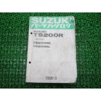 TS200R正規パーツリスト☆▼SH12A(TS200RK/RL)パーツカタログ