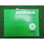 中古 ホンダ 正規 バイク 整備書 GD1100 パーツリスト 2版 汎用エンジン 車検 パーツカタログ 整備書