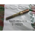 新品 ホンダ 純正 バイク 部品 CBX400F スタッドボルト 90035-MA6-010 在庫有 即納 8-6×57 車検 Genuine CBX550F CBX750 ナイトホーク