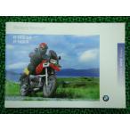中古 BMW 正規 バイク 整備書 取扱説明書 英語版 R1100GS Rライダーズマニュアル 車検 整備情報