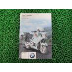 中古 BMW 正規 バイク 整備書 取扱説明書 英語版 R850RT R1150RTライダーズ 車検 整備情報
