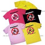バルデマッチ メンズ Tシャツ No Backhand (BM-JM1513)