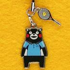 くまモン部活ストラップ-テニス
