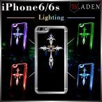 iPhone6s ケース iPhone6 ケース 光る アイフォン6s スマホケース ハードケース LED TearCrossing