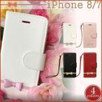 iPhone7 ケース 手帳型 リボン アイフォン アイホン スマホカバー スマホケース プレゼント 横型 ペア かわいい スタンド 人気
