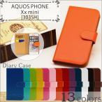 303SH AQUOS PHONE Xx mini アクオスフォン SHARP シャープ softbank 手帳型 無地 ケース 横開き カード収納 フリップ カバー