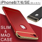 iPhone7 Plus スリム マット iPhone6s iphone6 plus カバー ケース アイフォン7 アイホン7 プラス おしゃれ バンパー アルミフレーム メタル 3in1 slimmat