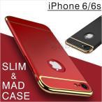 iPhone6s スリム マット カバー ケース アイフォン6s アイホン6s おしゃれ バンパー アルミフレーム メタル 3in1 slimmat