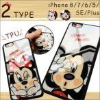 Mickey & Minnie iPhone8 Plus iPhone7 Disney ディズニー iPhone6s iphone6 5s SE ケース カバー スマホケース アイフォン7 ミッキー ミニー キャラクター