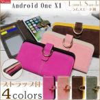 ショッピングスエード ラムスエード Android One X1 アンドロイドワン エックスワン シャープ SHARP 手帳型 ケース レザー スタンド カード カバー ストラップ かわいい
