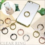 �Х���� ���ޥۥ�� ������� ���� iPhone ���饭�� �ֺܥۥ���� Android ������� �����ե��� Ring Ʃ�� ���ꥢ