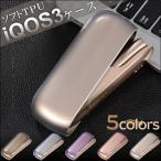 アイコス3 新型 ケース iQOS3 ケース カバー ソフト TPU クリア
