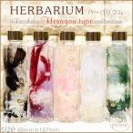 ハーバリウム オイル ギフト 母の日 プレゼント 敬老の日 プリザーブドフラワー 羽 フェザー 贈り物 キラキラ 誕生日 結婚 お祝い 花 ガラス お礼