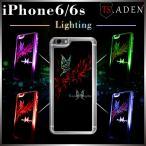 iPhone6s ケース iPhone6 ケース 光る アイフォン6s スマホケース ハードケース LED 蝶 Lunael Psyche
