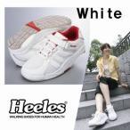 ショッピングウォーキングシューズ ウォーキングシューズ (Heeles(ヒーレスウォーカー)) 〔24.5cm〕 ホワイト(白)