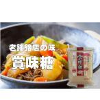 種子島産 賞味糖 500g×2個セット