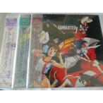 (LD:レーザーディスク)トップをねらえ! VOL.1〜3 全3巻セット【中古】