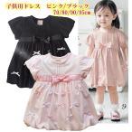 ワンピース(ドレス)風ベビーロンパース(カバーオール)/黒・桃/サイズ70/80/90/95